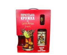 Ром Captain Morgan Spiced Gold 0,7л + кружка