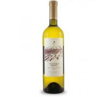 Вино белое сухое Khareba Цицка
