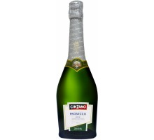 Вино игристое Cinzano Prosecco 0,75л