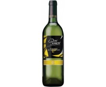 Вино белое сухое Don Simon Blanco 0,75л
