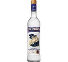 Водка Stolichnaya Blueberi(Черника) 0,7л 37.5%